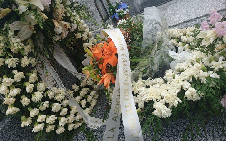 Funeral-de-José-Ramón-Díaz-Castro